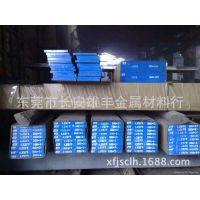 供应进口德国撒斯特GS-2379钢材,高耐磨高韧性模具钢1.2379板材,1.2379价格