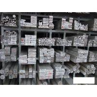 供应5A06防锈铝排 批零兼营5A06腐蚀铝排规格齐全