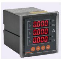 供应安科瑞PZ72-AV/M 数显电压表 带4-20MA 模拟量