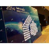 上海喷绘背景板制作