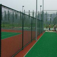 河南安阳哪有篮球场围栏厂家安阳排球场围栏隔离网13663388869