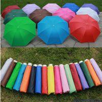 昆明雨伞印刷上logo就变成昆明广告伞 一个永远的回忆。