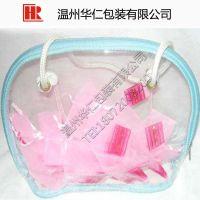 厂家直销 旅行多功能 文胸手袋 内衣手包 便携洗漱包 化妆包