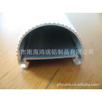 供应LED灯饰照明铝合金型材 T5/T8灯管支架型材 LED灯罩铝型材