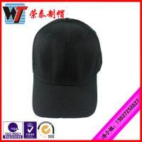 定制明星同款棒球帽 定制加logo双色立体绣花纯棉棒球帽