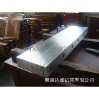 热卖 剪板机刀片、分板机刀片、裁板机刀片厂价直销