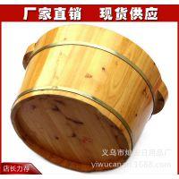 厂家直销 26CM香柏木足浴盆足浴桶 木质洗脚盆圆边