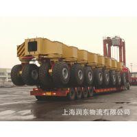 上海润东物流专业大件运输