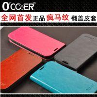 华为B199手机保护套  手机皮套 果冻套素材 华为3X电压皮套