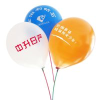 供应德宏气球批发大号加厚KTV庆典生日气球心形结婚气球广告定制
