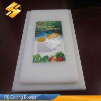 供应聚乙烯塑料菜板价格