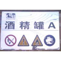 供应深圳铝腐蚀标牌机械标牌价格机器指示标牌制作厂家