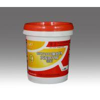 供应长沙市天心区嘉龙新型建筑材料厂电话13875914787久久牌聚合物防水涂料