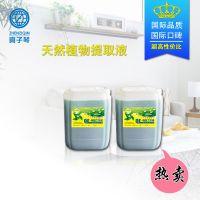供应特效甲醛清除剂 装修污染甲醛治理 装修去异味产品 快速高效 厂家