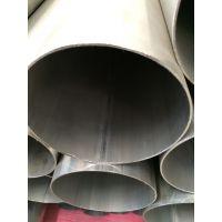 志御直销不锈钢管,316大口径不锈钢管,316无缝管273*4.0