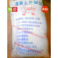 SY-T混凝土增效剂
