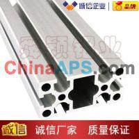 上海舜颖厂家直销 工业铝材 工业铝型材 工作台 流水线4080GW工业铝型材