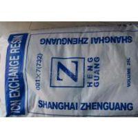 辽宁锦州酒店软化设备树脂更换|朝阳批发阳离子软化树脂001*7