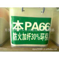 厂家供应增强PA66再生料 黑色 增强 10 20 30 40 50 55