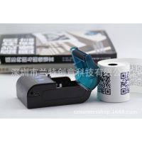 蓝牙无线打印机 58mm热敏纸专用票据打印 可二次开发