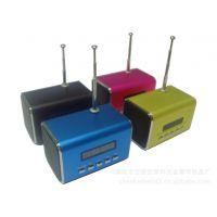提供各式具有自主专利的迷你音箱,音响等外壳。