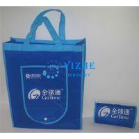 【上海意者】牛皮纸手提袋,礼品袋,服装纸袋,无纺布袋