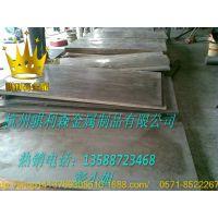 供应优质铝2A70铝合金 2A70铝板 2A70铝棒 2A70铝排 2A70铝卷