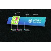 3M中国电信门头招牌 灯布 广告牌  银行招牌 连锁餐饮 电信通讯