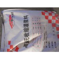青岛市超早强加固型高强无收缩灌浆料价格