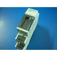施耐德电网能耗管理 EN40单相电能表
