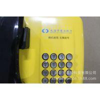威海市商业银行电话机,银行专用客服电话机,免提拨号电话机