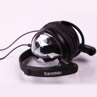森麦SM-HD550头戴式台式笔记本电脑高保真耳机随身游戏耳麦