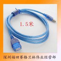 供应6866#USB 2.0 A/F 延长线 数据线 带磁环 USB公对母延长线 1.5米
