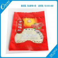 供应腊肠复合食品包装袋制作.电雕版.厂家订购.价钱优惠进行中.