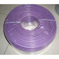西门子紫色双芯通讯电缆6XV1830-0EH10