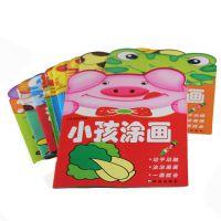 儿童启蒙简笔画本书 宝宝早教画画 一笔画画 12本为一套