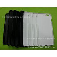 市场热销保护套 4.7寸iphone6超薄时尚保护套/苹果6素材外壳