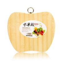 味家毛竹水果切板切菜板刀板创意厨房用具婴儿宝宝抗菌实木小砧板