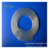 厂家直销 无味环保无毒 PVC软管 透明塑料软管 流体管 食品软
