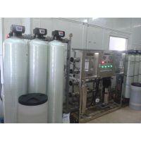 厂家直销RO设备 反渗透设备 纯水设备大量现货