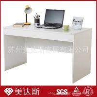 美达斯书桌现代简约办公桌 时尚办公台厂家定制