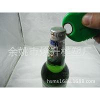 三合一太阳能苹果钥匙扣,开瓶器 ,3led灯迷你环保充电式小手电