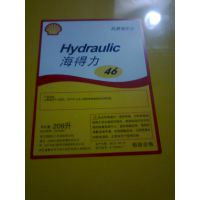 Shell Hydraulic S1M68,杭州代理壳牌海加力S1M68抗磨液压油