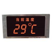 厂家直销双排字LED点阵屏幕(不锈钢)温度显示仪表、水疗开关