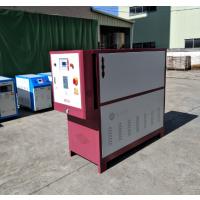 华德鑫油式模温机 工业油式模温机 300度模具温度控制机
