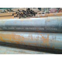 优质16Mn天钢无缝管,Q345B流体管