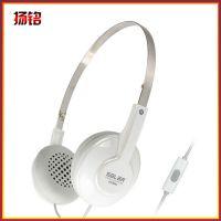 供应声籁EM358i 头戴式手机线控游戏耳机 时尚通讯游戏耳机