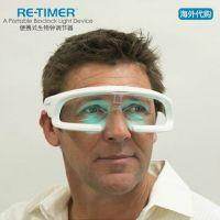供应澳洲Re-timer retimer瑞泰姆生物钟调节器 睡眠眼镜正品现货