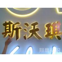 厂家供应led吸塑发光字 吸塑字招牌制作不锈钢发光字