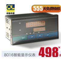 QL8016智能显示 称重专用测量仪表 多功能双窗口 2组报警输出 给料仪表